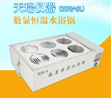 HH-6六孔電熱恒溫水浴鍋