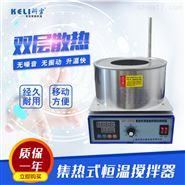 水浴锅/油浴锅集热式磁力搅拌器
