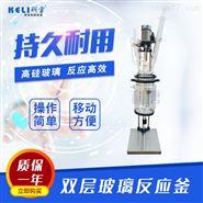 上海科雳 5L小型双层玻璃反应釜