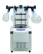 实验室冷冻干燥机ALPHA1-2 LD plus