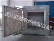 箱式电阻炉1200