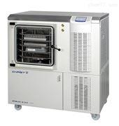 生产型冻干机Epsilon2-10D