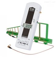 HF32D电磁辐射检测仪