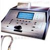 ZODIAC90宙笛雅耳声阻抗测量仪