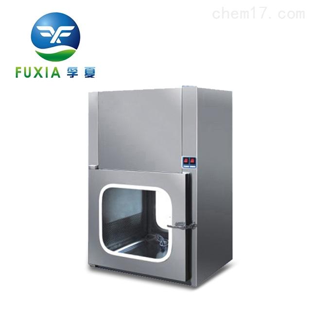 內600型機械互鎖型潔凈傳遞窗低價促銷