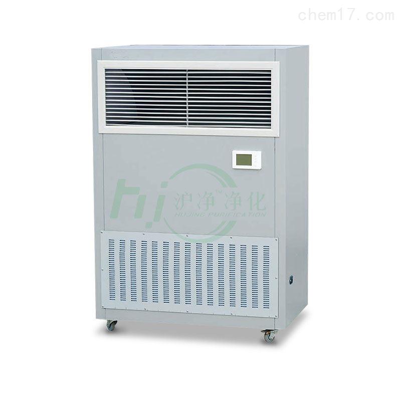 移動式空氣自凈器PAU-1000 凈化 空氣消毒機