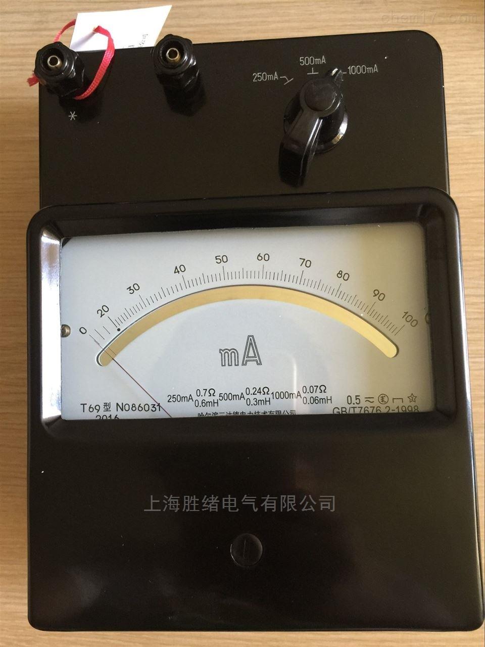 D76-W交直流单相功率表