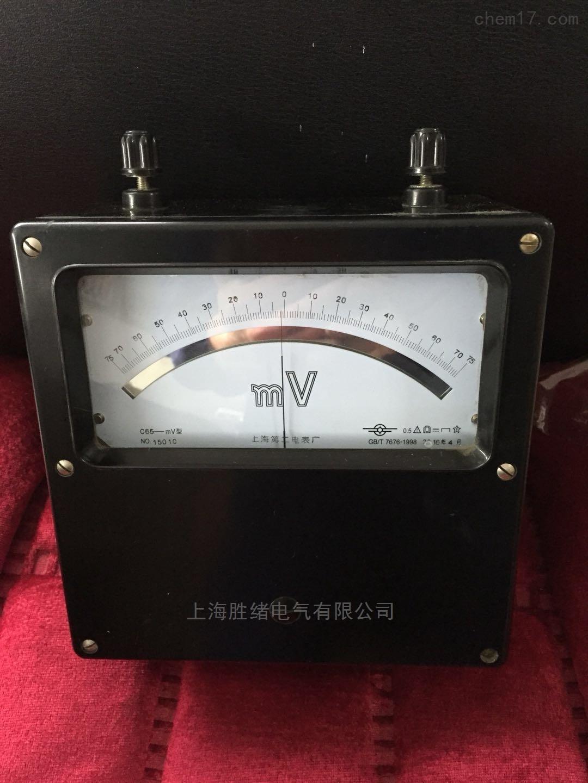 D76-W交直流瓦特表