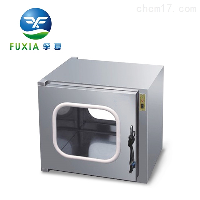 內400型普通不銹鋼傳遞窗(電子互鎖)
