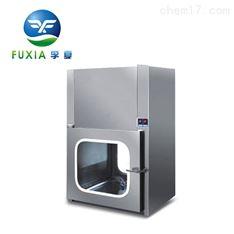 机械互锁型洁净传递窗(内500型、内600型、内700型)