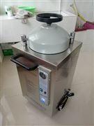 LX- B100L(手轮式)数显高压蒸汽灭菌器
