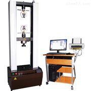 HDW-100微机控制电子万能试验机