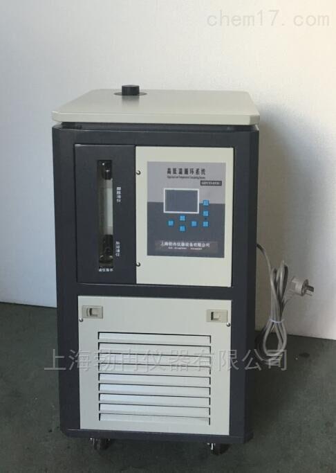 GDYTJ0530高低温一体机