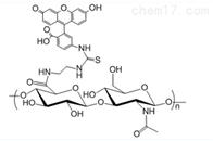 Hyaluronate-FluoresceinHA-FITC 绿色荧光标记透明质酸