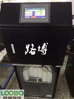 LB-8000K混合水质采样器丨污水自动留样器