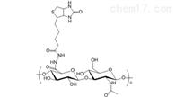 Hylauronic acid-BiotinHyaluronate-Biotin生物素修饰透明质酸
