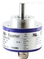 優勢Baumer編碼器BMMV58K現貨