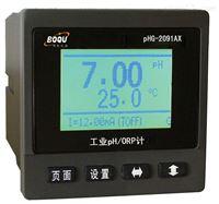 廠家直銷耐高溫PH測定儀PHG-2091AX