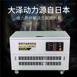 40千瓦静音汽油发电机厂房用