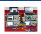 5G毫米波通信测试系统