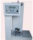非金属材料冲击韧性试验机