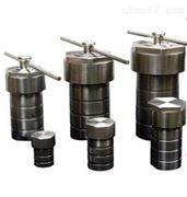 高压水热釜、高压釜、闷罐
