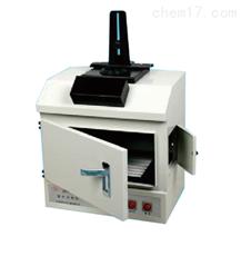 ZF1-11ZF1-11紫外分析仪(配暗箱)