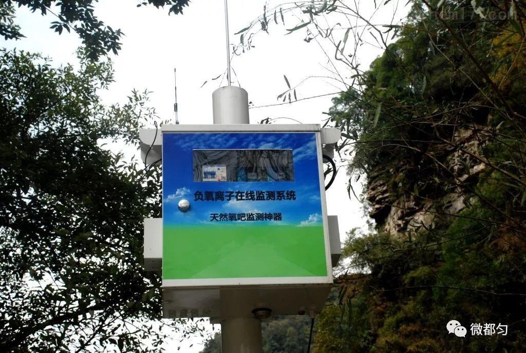 江西上饶赣州南昌园林景观负氧离子监测系统