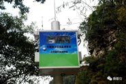 天然氧吧景区负氧离监测装置供应商