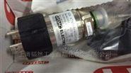 hydac压力传感器总代理