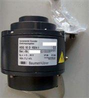 德國生産基地HOG9DN2048I稱重傳感器
