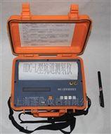 HDC-L型坑道测氡仪