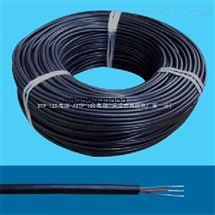 矿用通讯电缆MHYV1X4X7/0.52