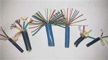 MHYA32 80X2X0.8矿用通信电缆