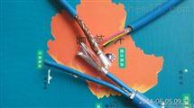 HYA32市内通信电缆