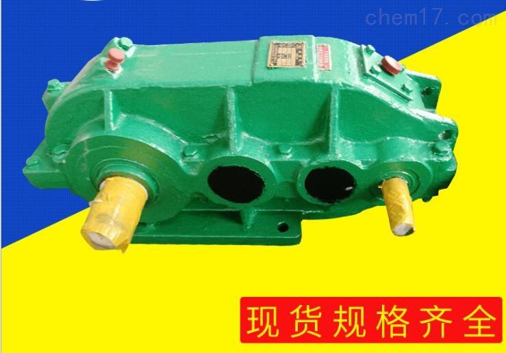 供应:ZSC750-54.75-1齿轮减速机