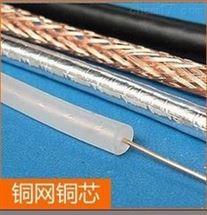 通信电缆HYAT 300x2x0.5