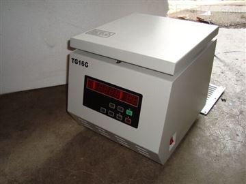 TGL-16G高速離心機