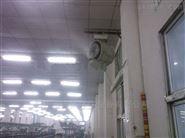 纺织车间喷雾加湿器价格