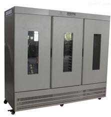 韶关泰宏(珠江)LRH-1500A-M霉菌培养箱