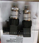 采购贺德克EDS344-3-250-000传感器开关