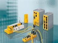 PZA/ 600/ 24VDC介绍皮尔兹安全传感器,PILZ安全传感器技术