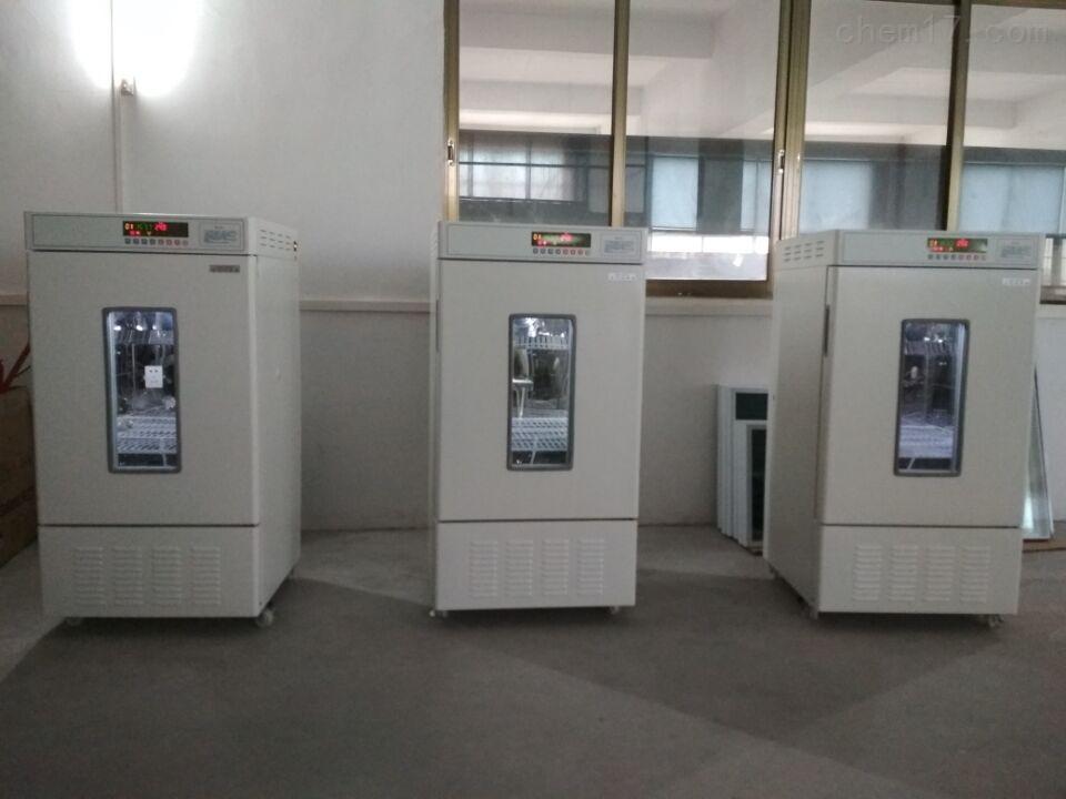 微生物实验室种子恒温箱LRH-325A生化培养箱