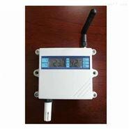 无线式多路温湿度记录仪探头