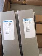 ZBRQ-100 德国FESTO费斯托 对中环