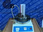 土工布透水性测定仪-单层水流量