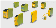 德国Pilz 安全继电器680002 - PMCprotego