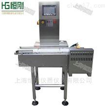 物流快递自动称重机,打印连电脑重量检测机