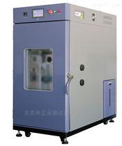 ZT-CTH-225N冷凝水測試