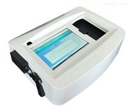 C20光纤重金属水质检测仪 水厂、食品、化工
